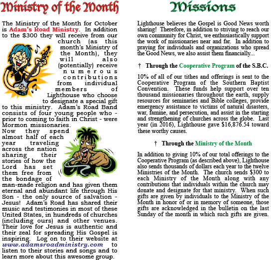 Ministry of the Month Template for Website - Current 2016 copy 3