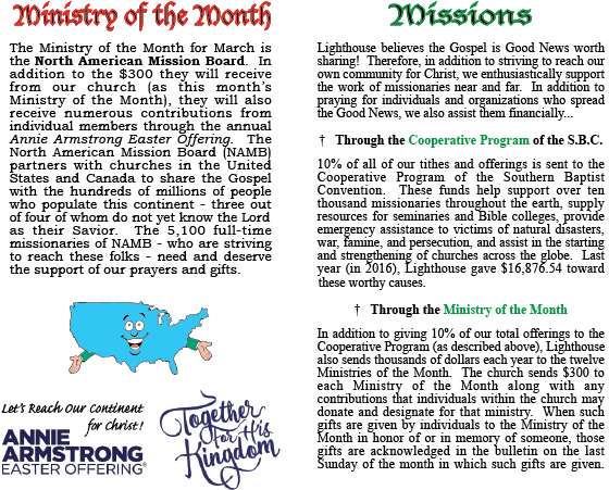 Ministry of the Month Template for Website - Current 2016 copy 4